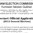 Precinct Official Applications are available here!   QUALIFICATIONS: Must be a registered voter for the District in which the appointment is made; Must be able to read and write the […]